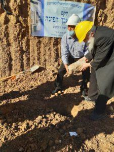 רב העיר וראש העיר קרית גת בטקס הנחת אבן הפינה לבניין חדש לישיבה בקרית גת