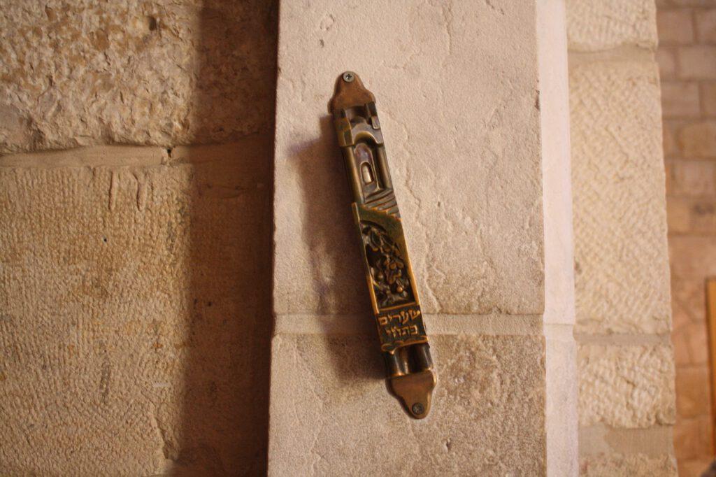mezuzah, judaism, israel